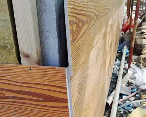 xianweishuini木纹板